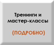 ТТ-1.png